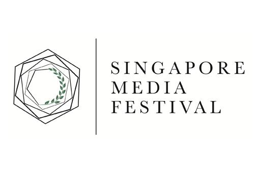Singapur, capital asiática de la industria del entretenimiento